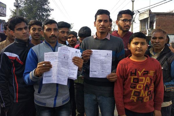 jatt demand obc reservation quota