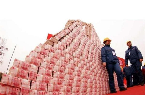 chinese company made cash mountain to distribute bonus