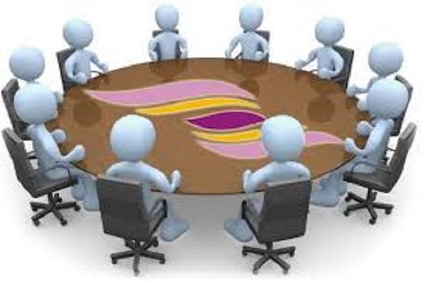 municipal corporation meeting today