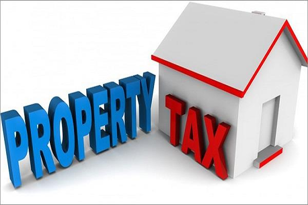 get property tax off by 28th february