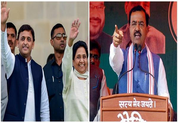 keshav maurya said sp bsp coalition