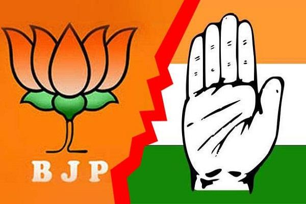 bjp said congress accepts defeat by surjevala as candidate