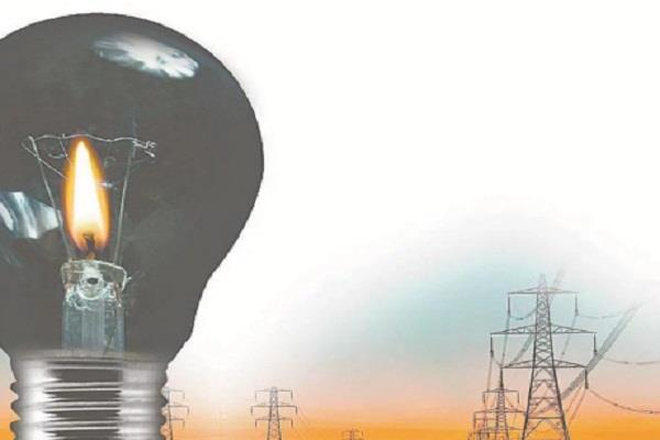 project will be built for smart electricity in the city