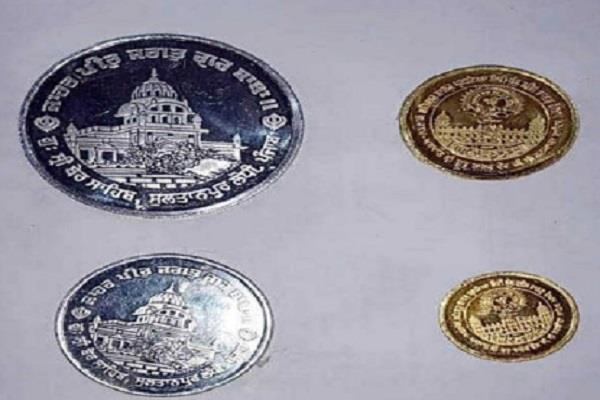 special coins will be dedicated light festival sri guru nanak dev ji