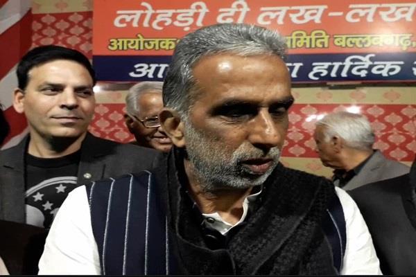 union minister of state mr krishnpal gurjar made the congressional