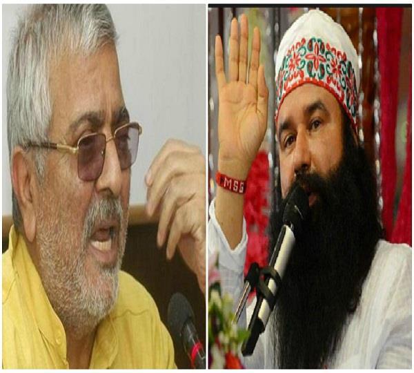 dharamvir gandhi speak against ram rahim