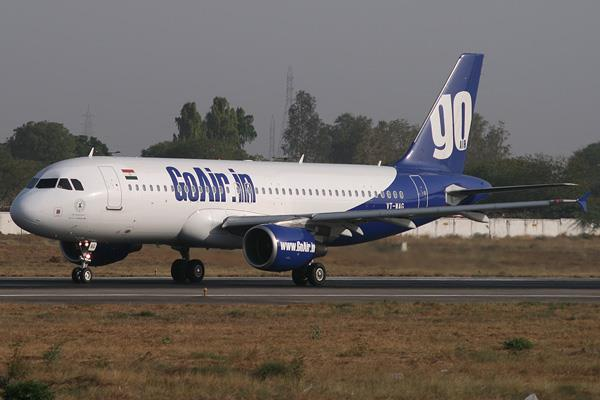 go air offer bumpers offer only 1199 air travel