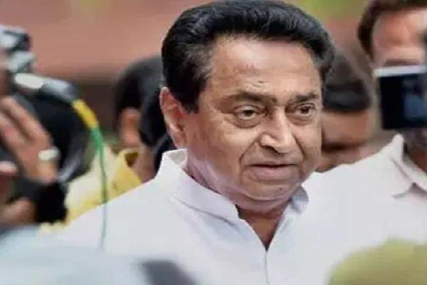 cm kamal nath says the future the state will