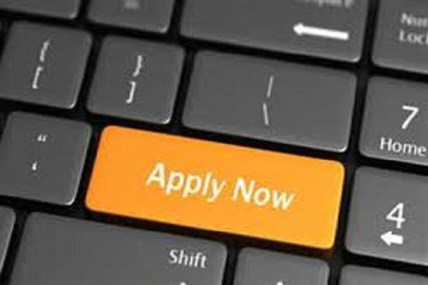 apply online for post matric scholarship