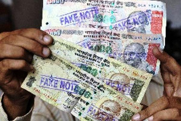 the currency of the fake notes will be over