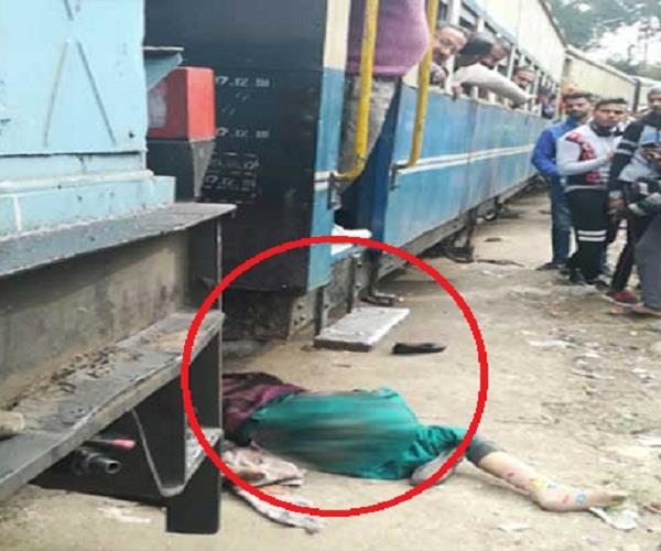 kangra the woman who was hit by the train going to pathankot