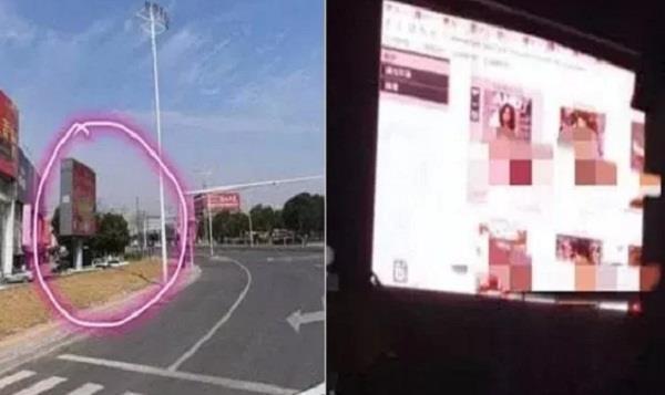 worker plays obscene film on hoarding in china till 90 miniute