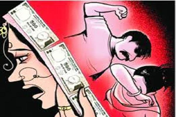 3 nomination for charge of dowry harassment