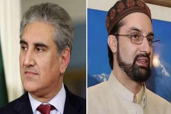 pakistan says nothing new in quraishi mirwaiz talk