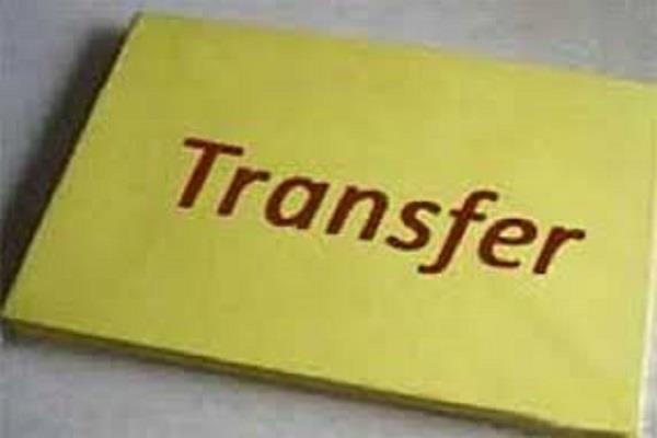 dc transfer of employees