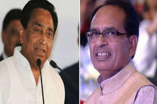cm kamal nath and shivraj congratulated the people of the region