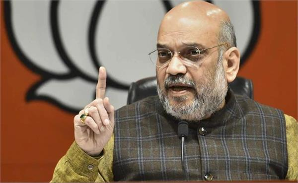 amit shah on the opposition said this is the criminal and corrupt