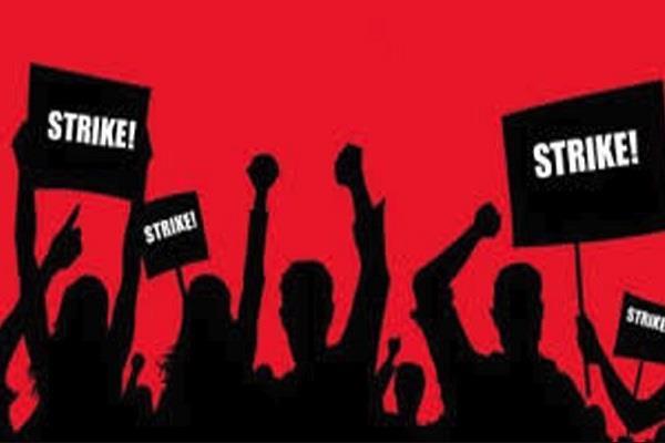 pcs employee strike
