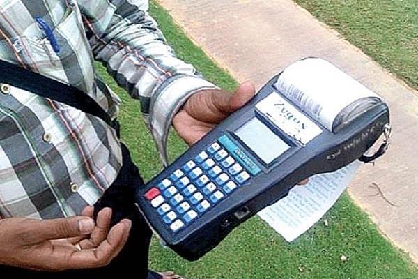 kurukshetra toppling in electricity bill settlement