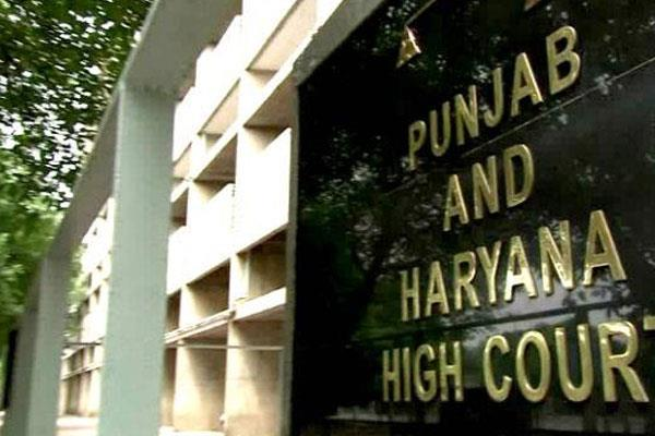 high court sent notice to education campaign authority