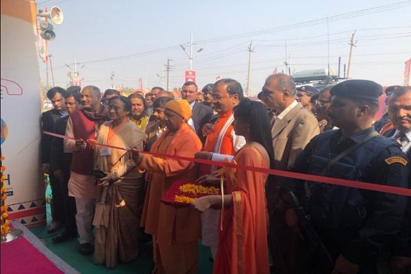 cm yogi inaugurated khoya paya kendra