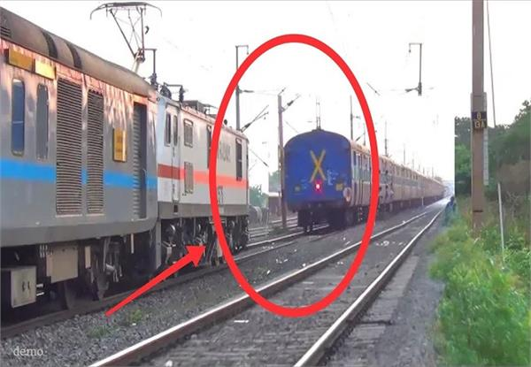 passengers traveling in two trains on one track