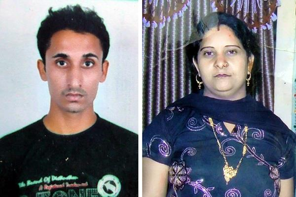 suicide case of imraan chnaged int murder case after protest
