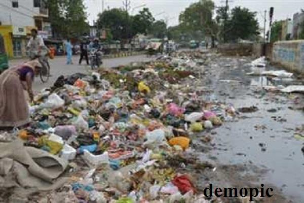 municipal corporation does not own cleanliness