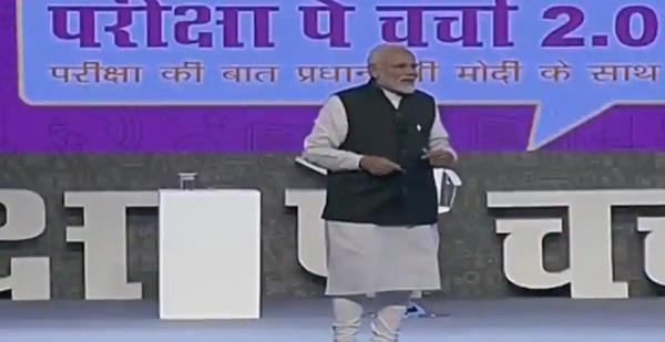 merit can give you the mantra of pm modi s success