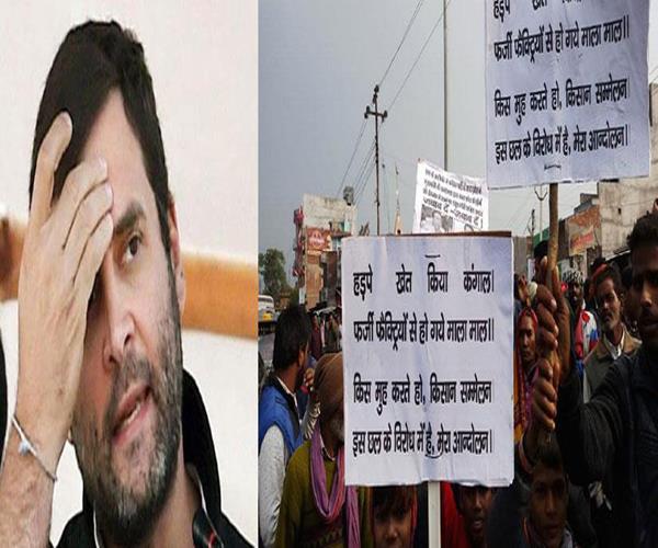 amethi farmers rebel against rahul gandhi  slogan  go back to italy
