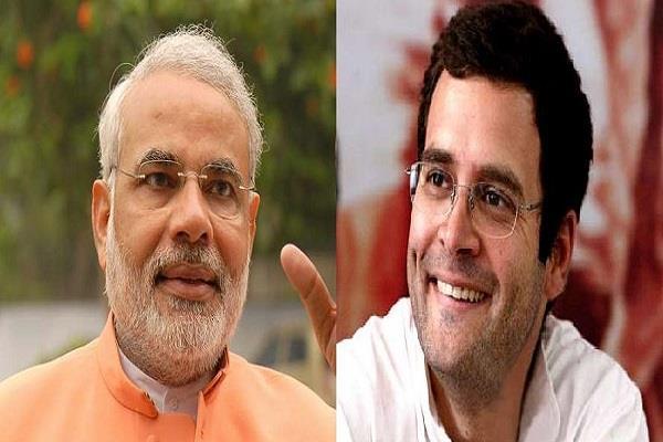 rahul gandhi popularity decrease