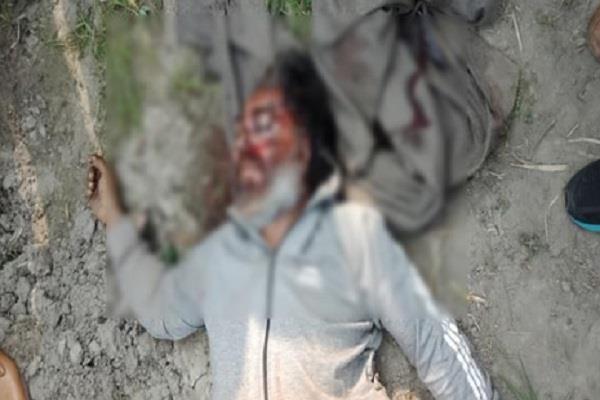 ruthlessly slaughtered mason in nabha