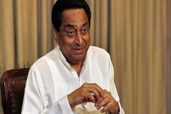 kamal nath showcased his generosity sorry for the person