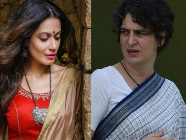 actress payal rohtagi attacks priyanka gandhi