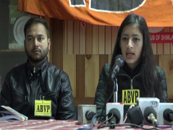 abvp will campaign across the state on the scholarship scam