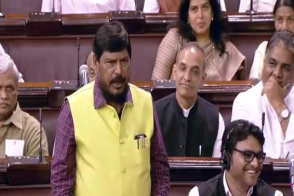 ramdas athawale speech in rajyasabha over reservation