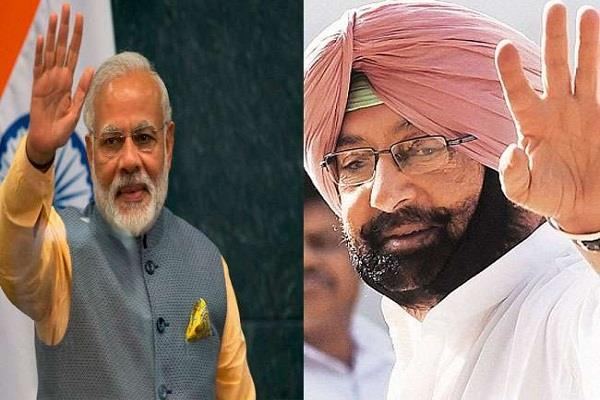 captain amarinder speak against modi