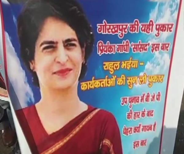 priyanka gandhi s demand to contest from varanasi district congress passed