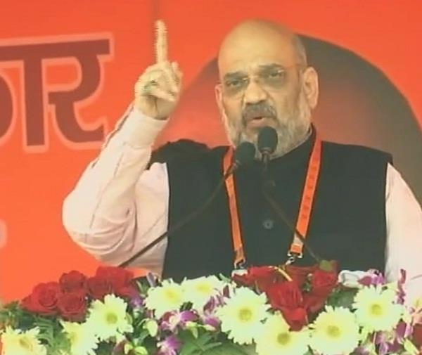 amit shah attack on opposition