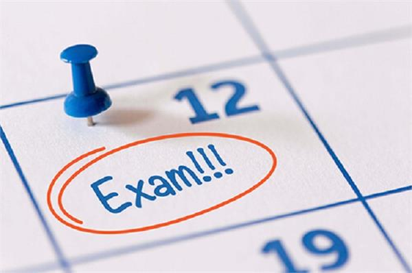 datasheet of various departmental examinations see here