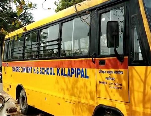 7 years old school bus dies in collision hospital death