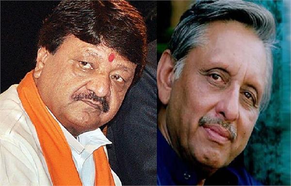 kailsh vijayvargeey attacks on manishanker ayer