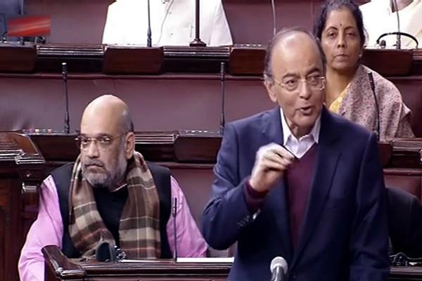 jaitley attack on congress over kashmir