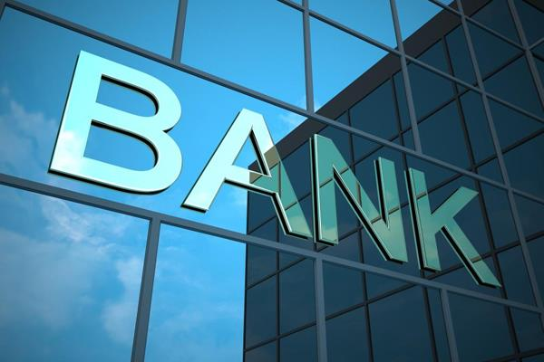 government banks have to be prepared to tackle the problem of employee shortage