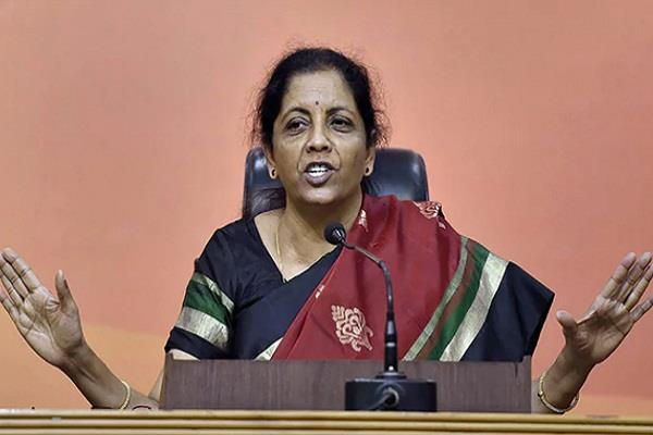 congress to teach a lesson to its leader sitharaman