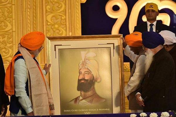 pm to release commemorative coin today in honor of guru gobind singh