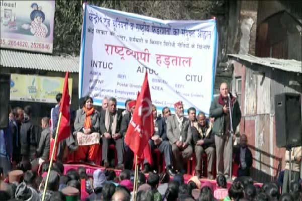 hundreds of laborers under citu s banner demonstrated on second day