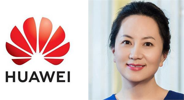 us files charges against china s huawei and cfo meng wanzhou