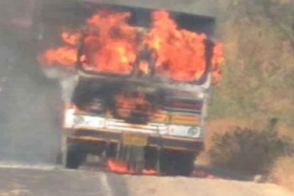 when the truck made fireball