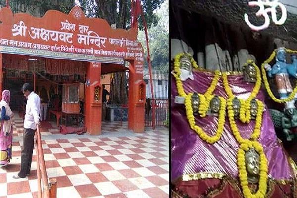 akshayavat entry entrance will be opened on january 10